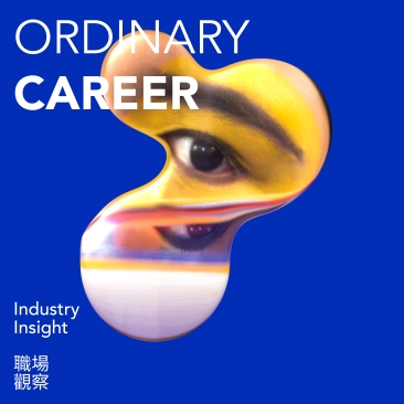Ordinary Career