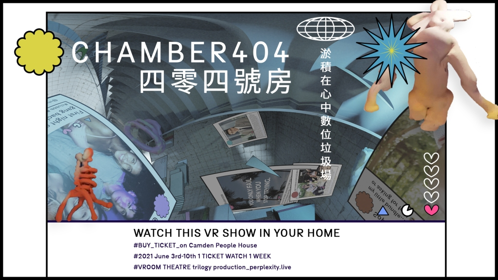 Chamber 404 Poster